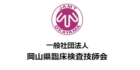 jamtokayama